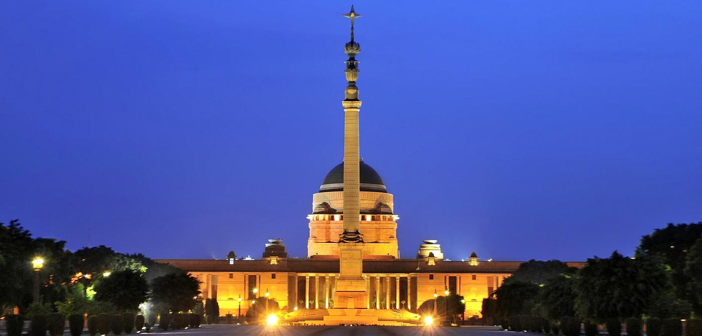New Delhi Rashtrapati house