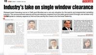 Industry's take on single window clearance