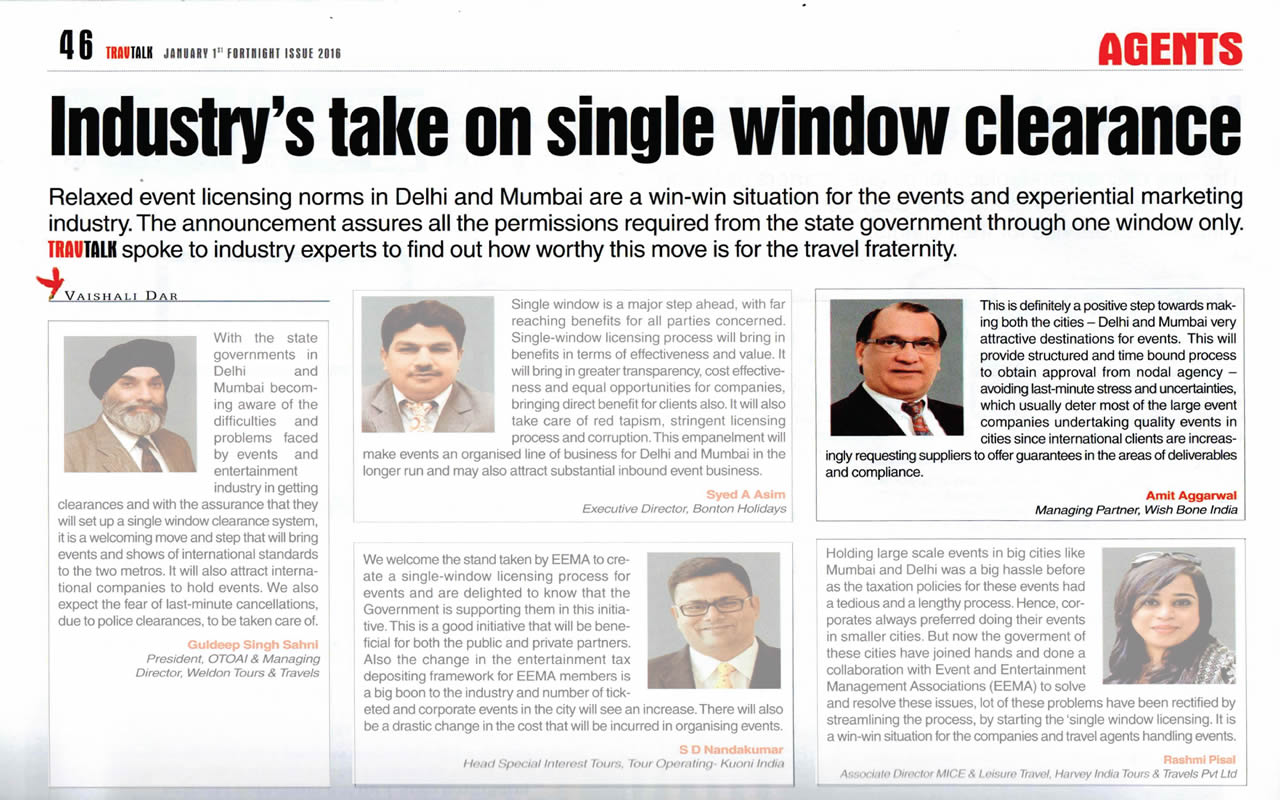 Industry's take on single window clearance